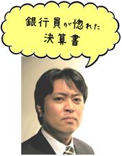 mpc_harada_top.PNG