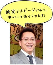 samuraizu_murase_top.PNG